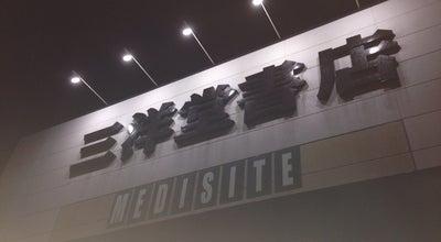 Photo of Bookstore 三洋堂書店 垂井店 at 綾戸483, 不破郡垂井町 503-2112, Japan