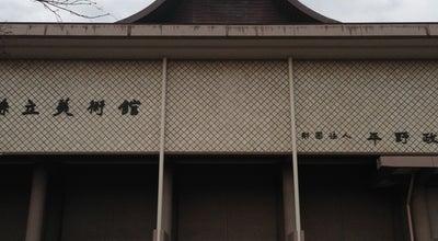 Photo of Art Museum 平野政吉美術館 at 千秋明徳町3-7, 秋田市 010-0875, Japan