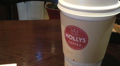Photo of Coffee Shop HOLLYS COFFEE at 익산대로68길 42, 익산시 570-976, South Korea