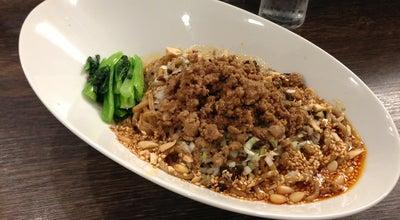 Photo of Chinese Restaurant 雲林坊 秋葉原店 at 神田須田町2-12, 千代田区 101-0041, Japan