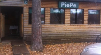 Photo of BBQ Joint Piepe at Liedaga 2b, Priedkalne LV-1024, Latvia