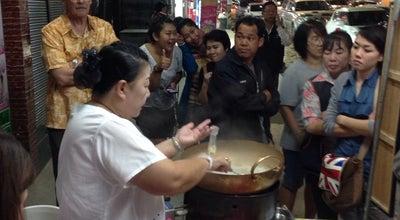 Photo of Dessert Shop ป้าอ้วน  บัวลอยมือถือ at Chiang Rai Night Bazaar, Mueang Chiang Rai 57000, Thailand