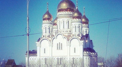 Photo of Church Возле Церкви at город Тольятти, Russia