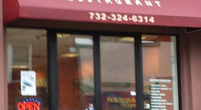 Photo of Spanish Restaurant Pikalonga at 329 Madison Ave, Perth Amboy, NJ 08861, United States