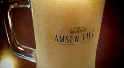 Photo of Brewery Samsen Villa (สามเสนวิลล่า) at Set Siri Rd., Phaya Thai 10400, Thailand