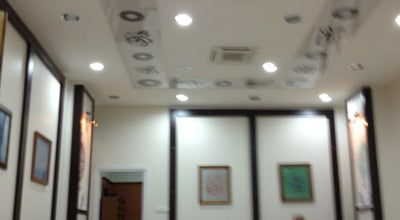 Photo of Art Museum yasar acar camii at Turkey
