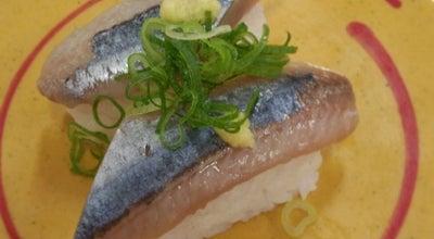 Photo of Sushi Restaurant スシロー 高崎南店 at 下之城町287-1, 高崎市, Japan