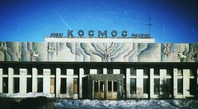 "Photo of Arcade ""Космос"" at Ukraine"