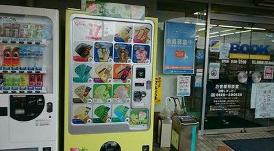 Photo of Bookstore 津山ブックセンター本店 at 河辺1140-8, Tsuyama 708-0842, Japan