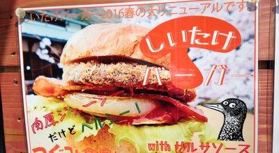 Photo of Diner 道の駅龍游 つぐみ食堂 at Japan