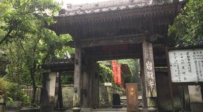Photo of Temple 岩殿寺 (岩殿観音) at 久木5-7-11, 逗子市, Japan