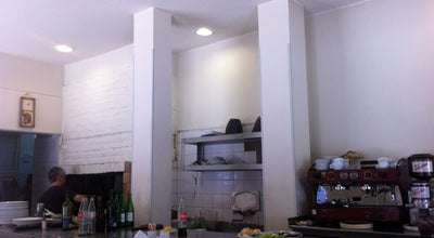 Photo of Argentinian Restaurant Don Carlos at Brandsen 699, Buenos Aires, Argentina