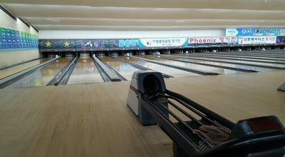 Photo of Bowling Alley 산본볼링센타 at South Korea