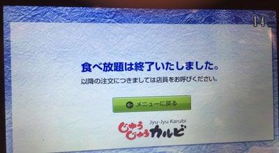 Photo of BBQ Joint じゅうじゅうカルビ 君津大和田店 at 大和田1-1-2, 君津市 299-1146, Japan