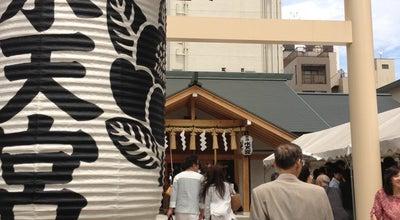 Photo of Shrine 水天宮仮宮(仮社殿) at 日本橋浜町2-30-3, 中央区 103-0007, Japan
