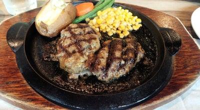 Photo of Steakhouse ファミリーガーデン FAMILY GARDEN おいしい広場 at 三春町4-8, 横須賀市 238-0014, Japan