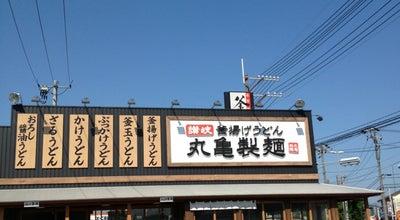 Photo of Ramen / Noodle House 丸亀製麺 三原店 at 皆実2丁目9-26, 三原市 723-0052, Japan
