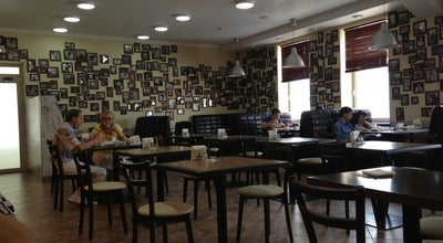 Photo of Diner Food Court at Russia