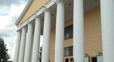 Photo of Theater Национальный академический драматический театр имени Якуба Коласа at Замковая Ул., 2, Витебск 2100026, Belarus