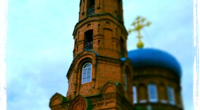 Photo of Church Покровский кафедральный собор at Ул. Никитина, 137, Барнаул, Russia
