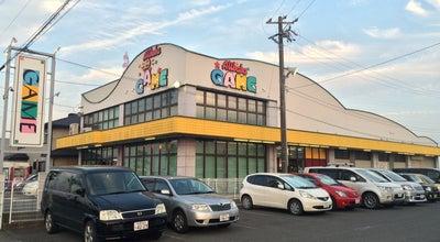 Photo of Arcade ゲームハウス アリババ at 池尻町940-1, 大垣市, Japan
