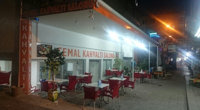 Photo of Cafe Cemal's Vitamin Cafe at Şekerhane Mah. Bostancıpınarı Cad. Martı Sok., Alanya/antalya 07400, Turkey