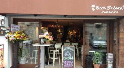 Photo of Gastropub Beer O'clock at 中央区新田町1-4, 千葉市 260-0027, Japan