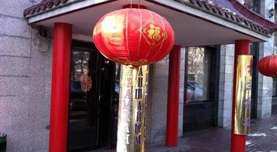 Photo of Chinese Restaurant Принцесса at Ул. Тулебаева, 53, Алматы, Kazakhstan