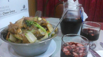 Photo of Chinese Restaurant Chifa Jade at Av. Luis Gonzales, Chiclayo, Peru