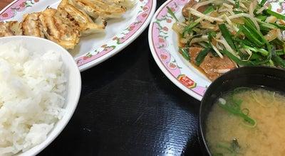 Photo of Chinese Restaurant 餃子の王将 三河高浜店 at 湯山町4-10-5, 高浜市 444-1332, Japan