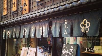 Photo of Japanese Restaurant 郷土料理 五志喜 at 三番町3-5-4, 松山市 790-0003, Japan