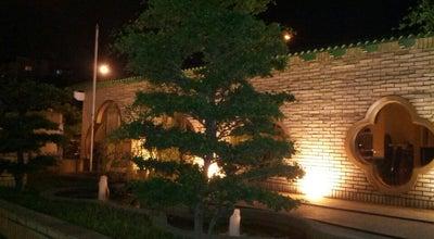 Photo of Chinese Restaurant Imperial Garden at Urb. El Viñedo, Valencia 2001, Venezuela