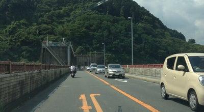 Photo of Lake 城山ダム at 緑区川尻, 相模原市 252-0111, Japan