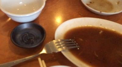 Photo of Chinese Restaurant 美幸飯店 波岡店 at 波岡196-4, 高岡市 933-0958, Japan