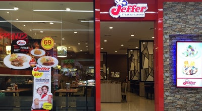 Photo of Steakhouse Jeffer Steak (เจฟเฟอร์) at Robinson Lifestyle Center Buriram, Buriram 31000, Thailand