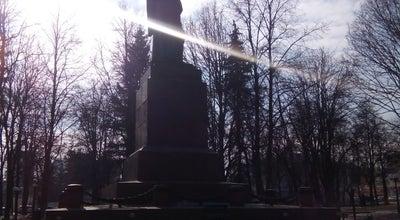 Photo of Monument / Landmark Памятник Л.Н. Гуртьеву at Сквер Гуртьева, Орёл, Russia