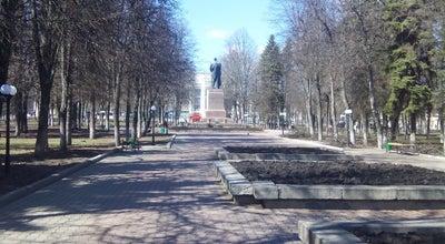 Photo of Park Сквер Гуртьева at Ул. Гуртьева, Орёл, Russia