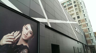 Photo of Jewelry Store Zeta at Taiwan, Taiwan