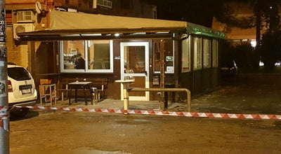 Photo of Bar Bar Arci Nova at Via Del Mare, Cesena, Italy