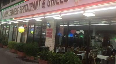 Photo of Diner Al Reef Lebanese Restaurant & Grills at Qausis, Dubai, United Arab Emirates