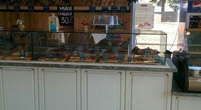 Photo of Bakery PROVENCE at Проспект 40 Лет Октября, Остановка Универсам, Пятигорск, Russia