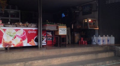 Photo of Coffee Shop กาแฟหมอนไม้ (Mhon Mai Coffee) at Moo 3 Pasao, Mueang 53000, Thailand