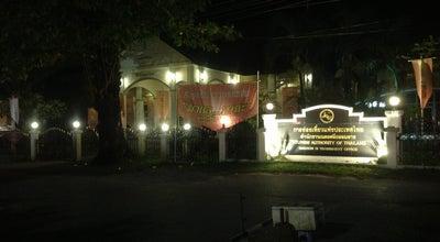Photo of Monument / Landmark ททท. สำนักงานนครศรีธรรมราช at Thailand