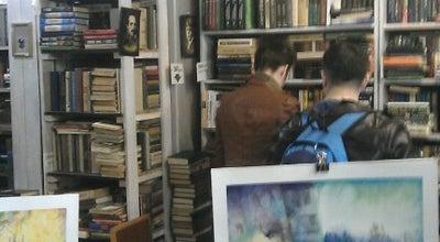 """Photo of Bookstore Букинистический магазин """"Эйдос"""" at Ул. Большая Московская, 22а, Владимир, Russia"""