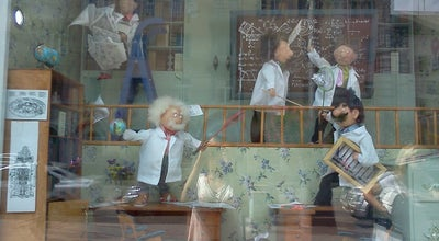 Photo of Candy Store Фірмовий магазин «Roshen» at Вул. Соборна, 22, Вінниця, Ukraine