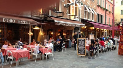 Photo of Diner Trattoria Conca D'Oro at Venezia, Italy