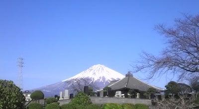 Photo of Temple 日蓮正宗 下之坊 at 下条2021, 富士宮市, Japan