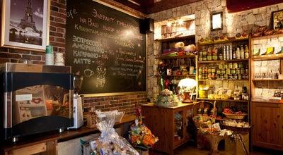 Photo of Coffee Shop Элефант at Ул. Горького, 7, Геленджик 353460, Russia