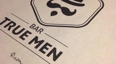 Photo of Bar TRUE MEN BAR at Ленинградская Ул., 46, Сосновый Бор, Russia