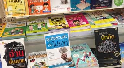 Photo of Bookstore SE-ED Book Center (ซีเอ็ด บุ๊คเซ็นเตอร์) at Big C (บิ๊กซี ซุปเปอร์เซ็นเตอร์ บุรีรัมย์), บุรีรัมย์, Changwat Buriram 31000, Thailand